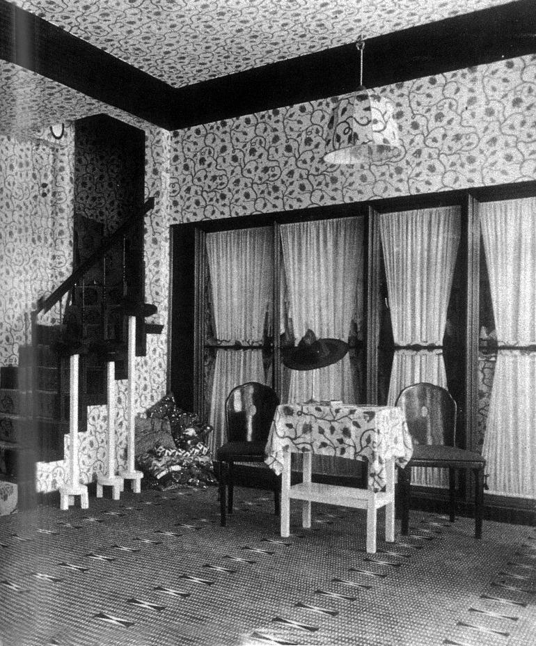 Showroom della WW