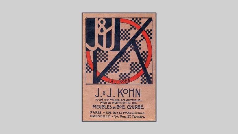 Logo Koloman Moser