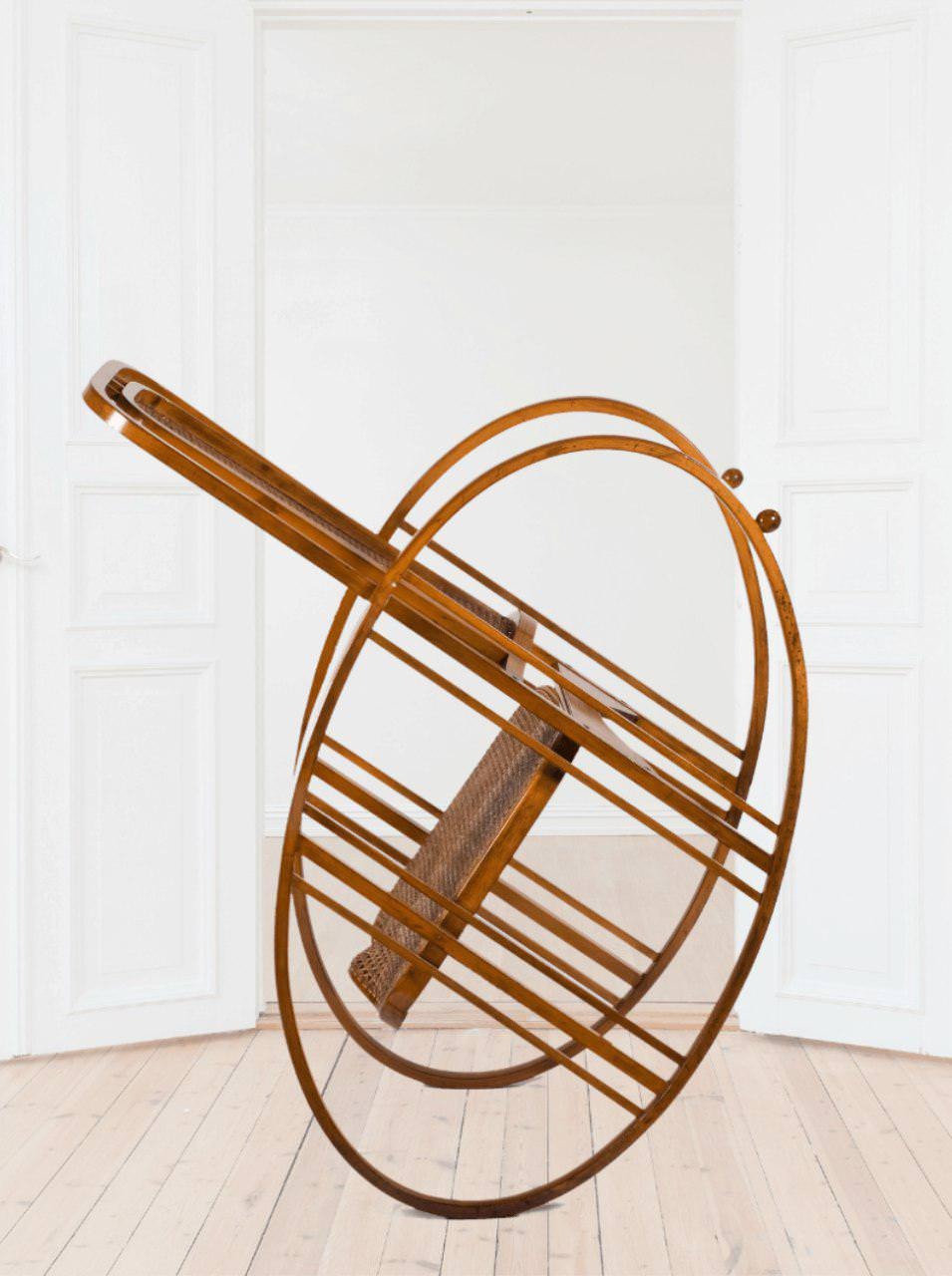 Volpe Roching Chair